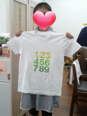 20150808_202513